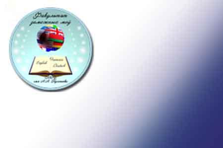 Английский язык в сфере профессиональной коммуникации (4 курс) (Резвова О.О.)