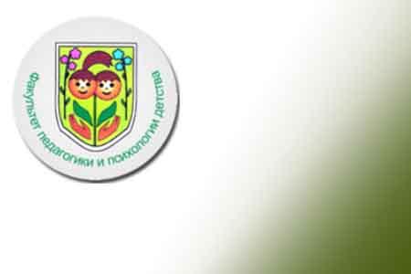 Менеджмент организации в сфере образования (Снопкова Е.И.)